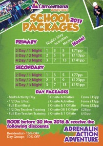 school packages 2017.jpg FRONT